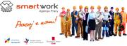Рабочие на лучшие предприятия Европы Лозова
