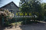 Продам дом из ракушечника Царское село Одеса
