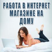 Секретарь-консультант на дому - для женщин Харків