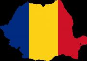 Везем в Бухарест на присягу! Чернівці