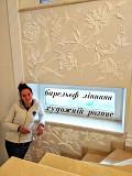 Художній розпис стін барельєф Львів
