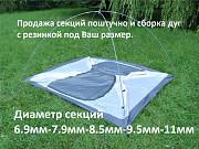 Новые комплекты Дуг фиберглассовых для туристических палаток. Харків