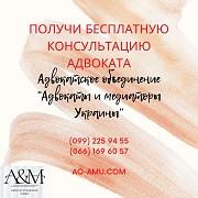 Бесплатная правовая помощь, адвокат, юрист Харьков Харків
