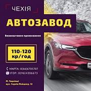 Чехія! Офіційна робота на автомобільному заводі HELLA AUTOTECHNIK NOVA Ltd. Чернівці