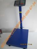 Весы товарные Опера-Digital TCS-К-2 350кг 500х400 Полтава