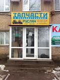 """Запчасти к сельхозтехнике""""РУСЛАН"""" Запоріжжя"""