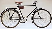 Велосипеды Украина и Аист Вінниця