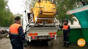 Бесплатная вакансия в Польшу. Подвешивание контейнеров к мусоровозам. Херсон