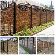 Еврозабор купить цена, бетонный забор цена, забор из металла цена, забор из профлиста Кривий Ріг