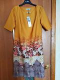 Платье Petro Soroka Суми