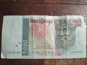 Банкнота португальского эскудо Запоріжжя