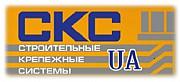 Бухгалтер-материалист в строительство Краматорськ