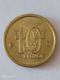 10 крон 2007 года Швеция Хорошів