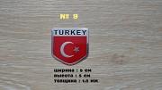 Наклейка на авто Флаг Турции алюминиевые на авто Київ
