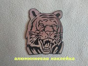 Наклейка Тигр на авто, мото алюминиевая Київ