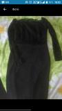 Платье Ватутіне