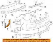 Крепление заднего бампера левое правое Chevrolet Volt 11-15 22892656 Тернопіль