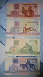 Продам Белорусские рубли Одеса