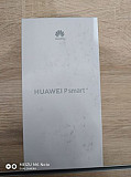Смартфон Huawei PSmart + Херсон