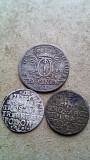 Лот срібних монет. Полтава
