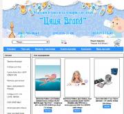 Игрушки и товары для детей от «Цяця Brand» Киев