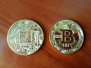 Сувенирная монета 2017 Биткоин Bitcoin BTC Золото Херсон