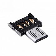 Otg переходник, USB-MicroUSB Запоріжжя