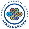 Рекламастер - наружная реклама. Київ