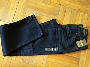 Американські джинси Дрогобич