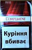 Сигареты Комплимент в ассортименте по блочно и опт Кропивницкий