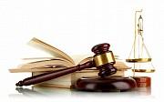 Профессиональная юридическая помощь Харьков