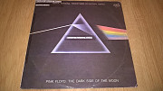 Pink Floyd (The Dark Side Of The Moon) 1973. (LP). 12. Vinyl. Пластинка. Antrop. Долина