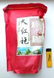 """Чай """"Да Хун Пао"""". Упаковка 250 грамм Чернігів"""