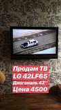 Продам телевизор lg 42lf65 Кропивницький
