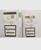 Сигареты оптом LD super slims Violet Украинский акциз Кропивницький