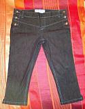Бриджи джинсовые для беременных новые Світловодськ