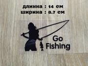 Наклейка на авто или мото Девушка на рыбалке Чёрная Київ