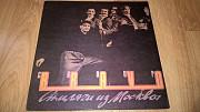 Браво (Стиляги Из Москвы) 1990. (LP). 12. Vinyl. Пластинка. Латвия. Sintez Records. NM/NM Долина