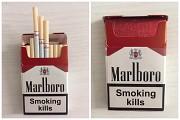 Оптовая продажа сигарет - Marlboro Nano slims Duty Free Дніпро