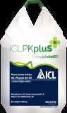 ICL PKpluS 20-20 (+2MgO+15CaO+14SO3) ||| Агро центр «B&S Product» Херсон