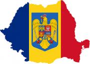Переводчик и репетитор румынского языка(skype,viber) Чернівці