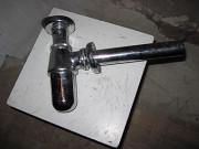 Сифон для раковини (металевий) Луцьк