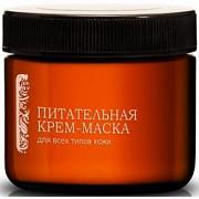 Питательная крем-маска «Мультивитаминный коктейль» серии Проросшие зерна Київ