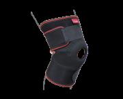 Бандаж на коленный сустав разъемный R6102 Луцьк