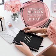 Подработка на должность менеджера Київ
