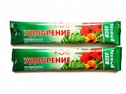 Чистый лист для комнатных растений 100 г Херсон