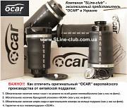 Новыя передняя пневмоподушка Мерседес GL X164. Гарантия 1 год. Київ