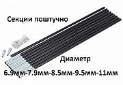 Секции ( дуги ) для палатки. Харків