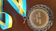 Медаль Харків