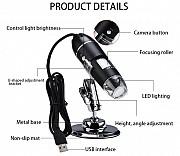 USB Цифровой микроскоп х1600 Київ